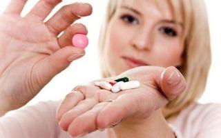 Таблетки при молочнице у женщин