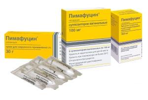 Пимафуцин в помощь от молочницы