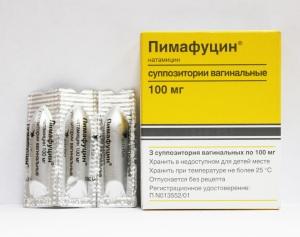 Пимафуцин во время ношения плода и кандидоза