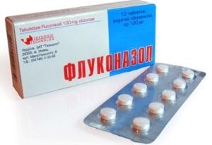 флуконазол таблетки при кандидозе