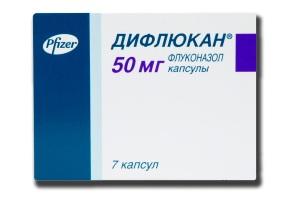 дифлюкан при молочнице