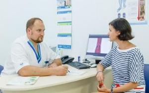 консультация с хирургом