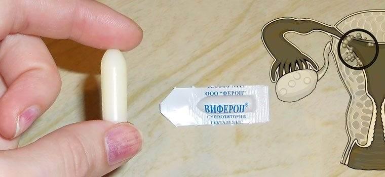 Свечи при эндометриозе